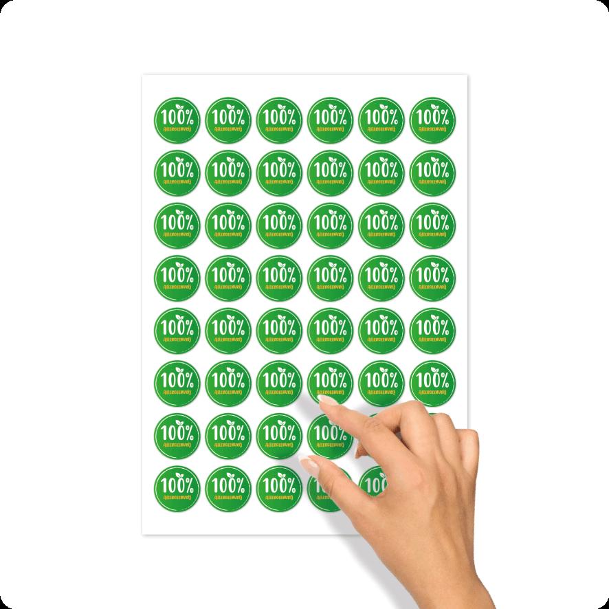 Stickers '100% Allergeenvrij' stickervel donkergroen-lichtoranje-wit rechthoek 30mm