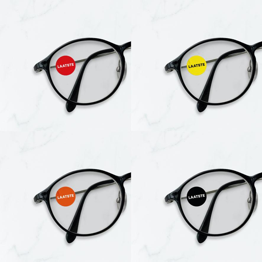 Bril stickers 'Laatste' geel rond 15mm brillenglas